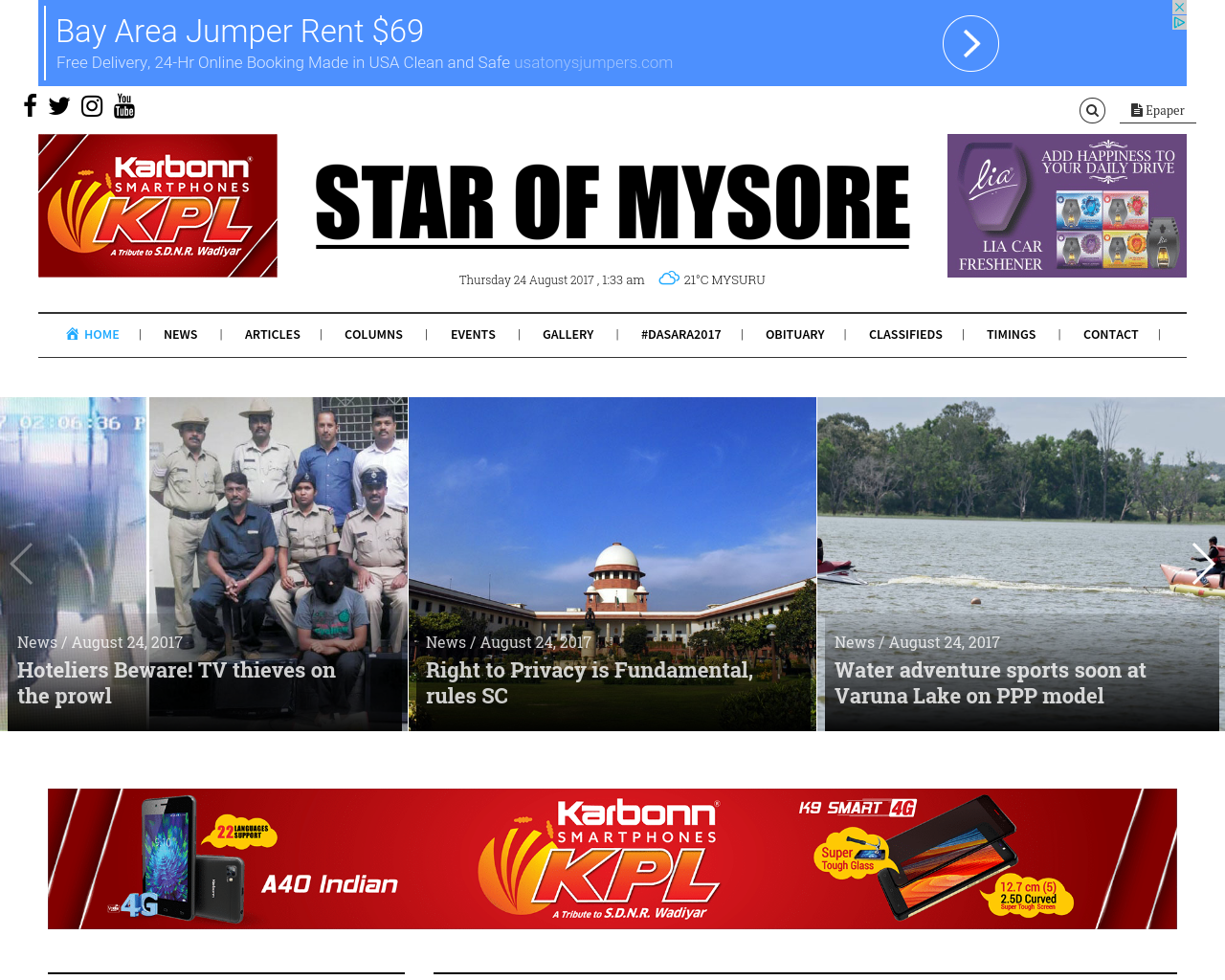 Star-Of-Mysore-Advertising-Reviews-Pricing