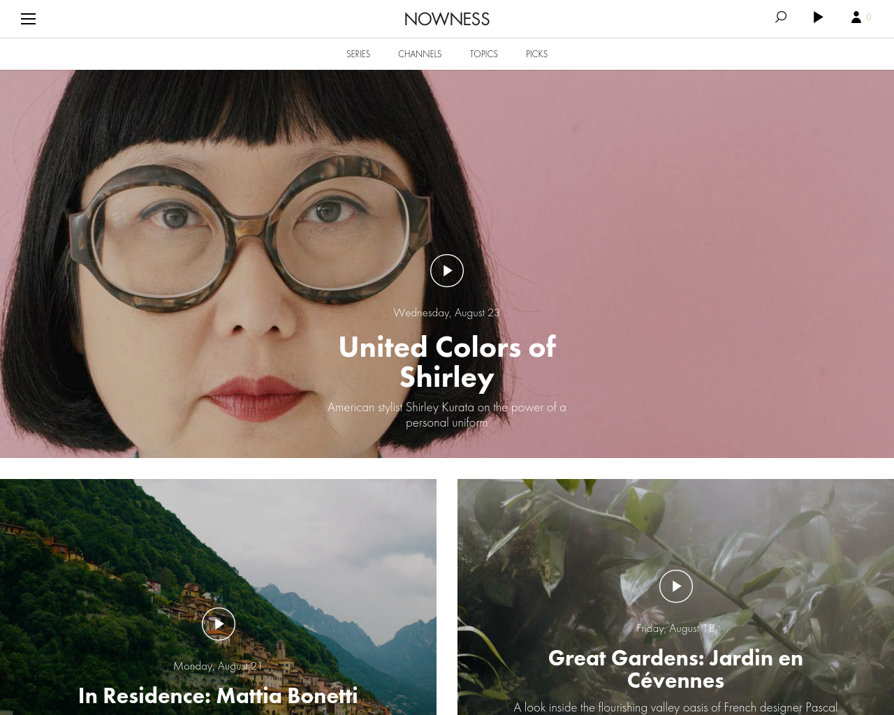 NOWNESS-Advertising-Reviews-Pricing