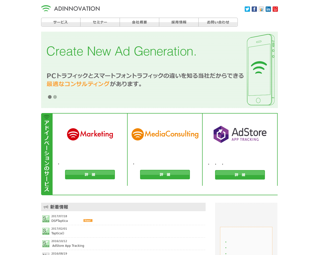 AdInnovation-Advertising-Reviews-Pricing