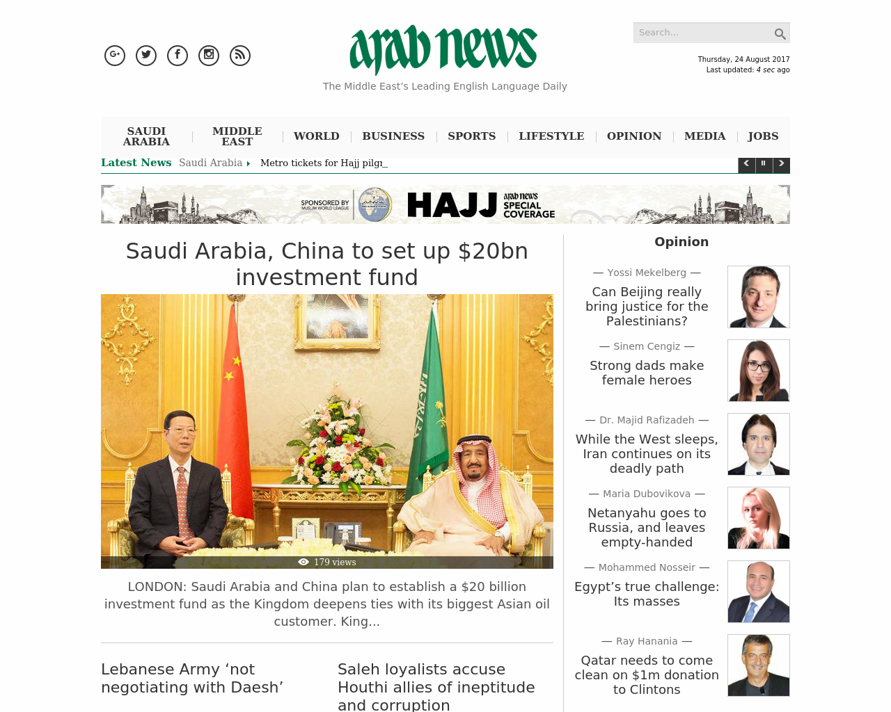 Arab-News-Advertising-Reviews-Pricing