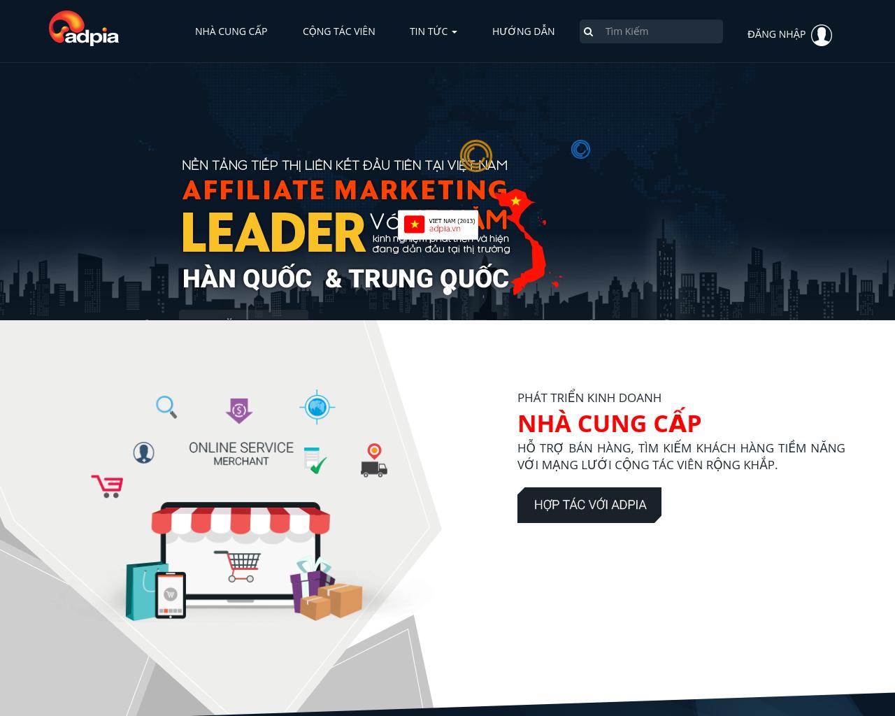 adpia-Advertising-Reviews-Pricing