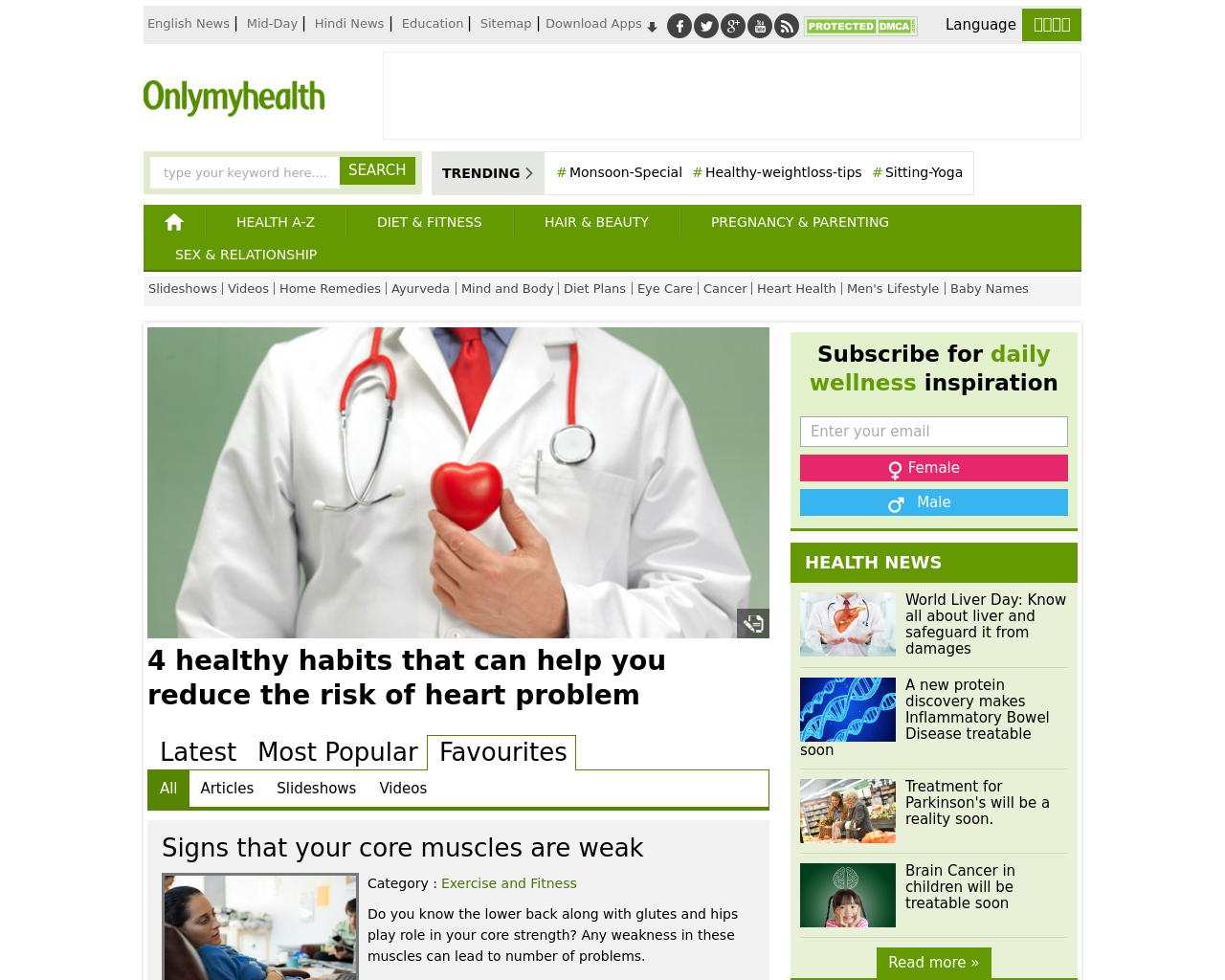 Only-My-Health-Advertising-Reviews-Pricing