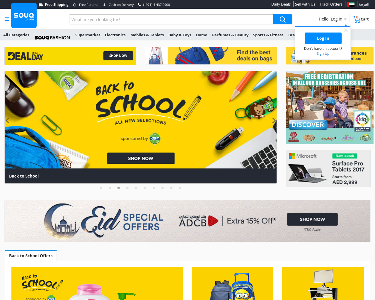 Souq.com-Advertising-Reviews-Pricing