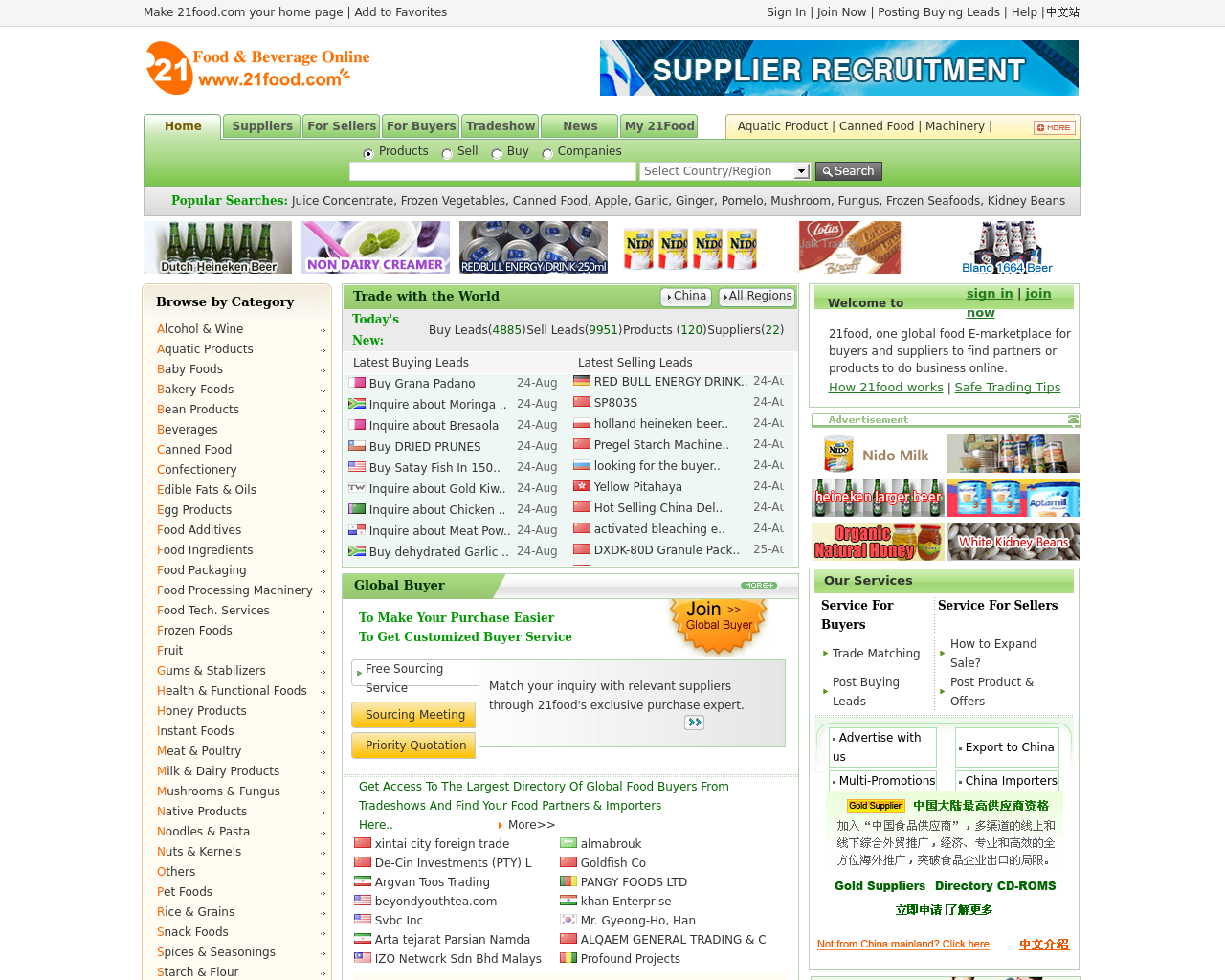 21food.com-Advertising-Reviews-Pricing
