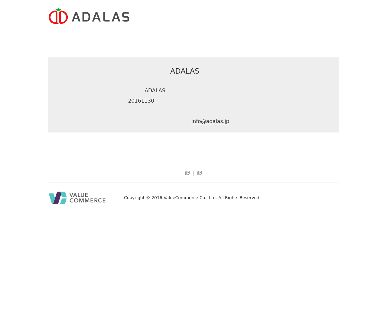 ADALAS-Advertising-Reviews-Pricing