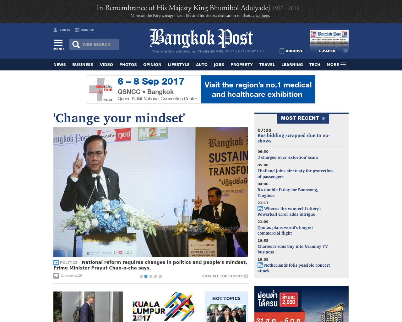Bangkok-Post-Advertising-Reviews-Pricing