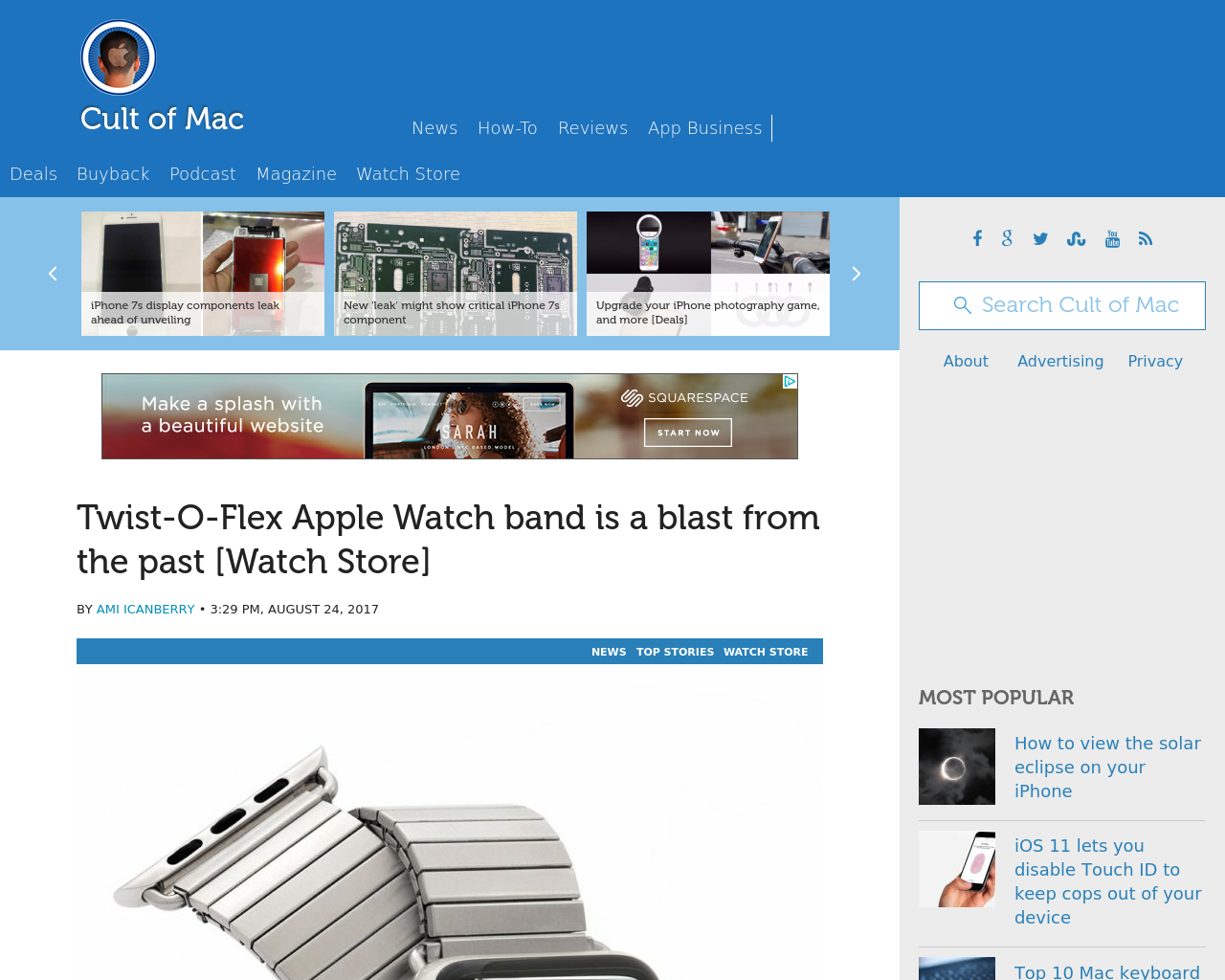 Cult-Of-Mac-Advertising-Reviews-Pricing