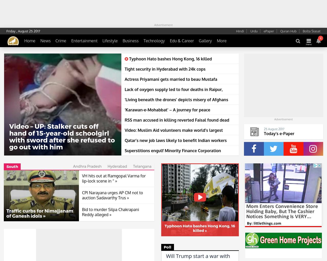 Siasat-Daily-Advertising-Reviews-Pricing