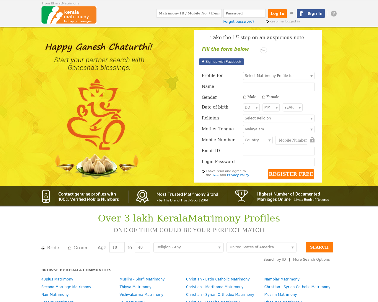Kerala-Matrimony-Advertising-Reviews-Pricing