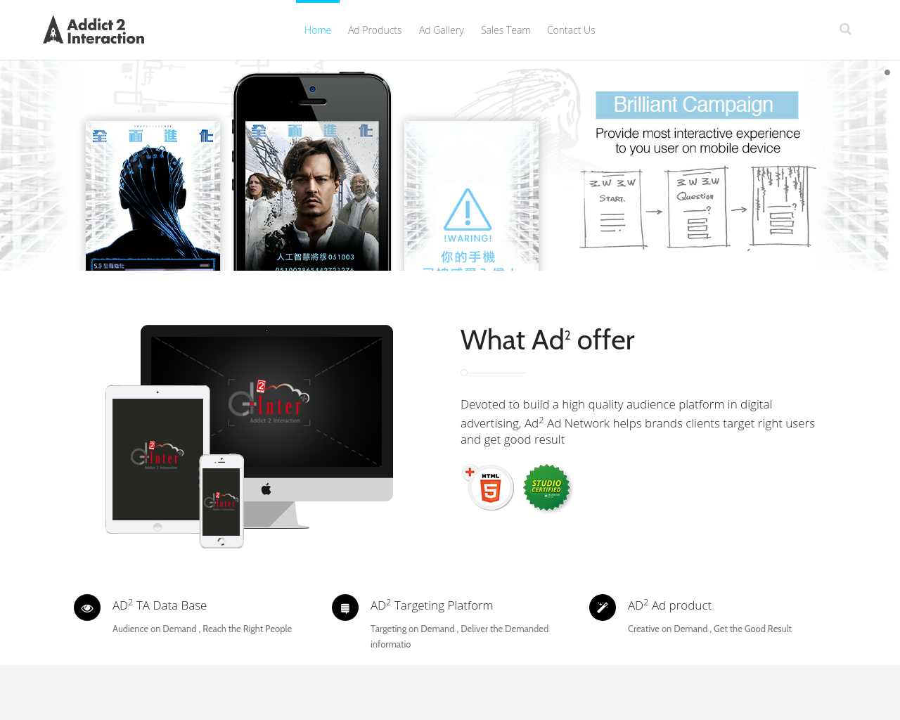 Ad2iction-Interaction-Advertising-Reviews-Pricing
