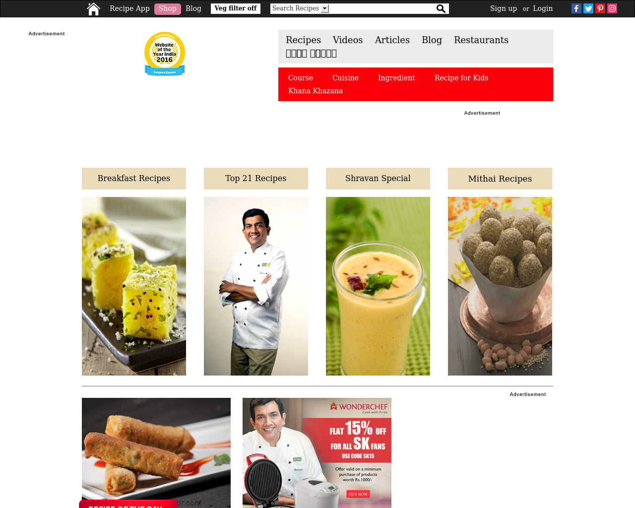 Sanjeev Kapoor Advertising Mediakits, Reviews, Pricing, Traffic ...