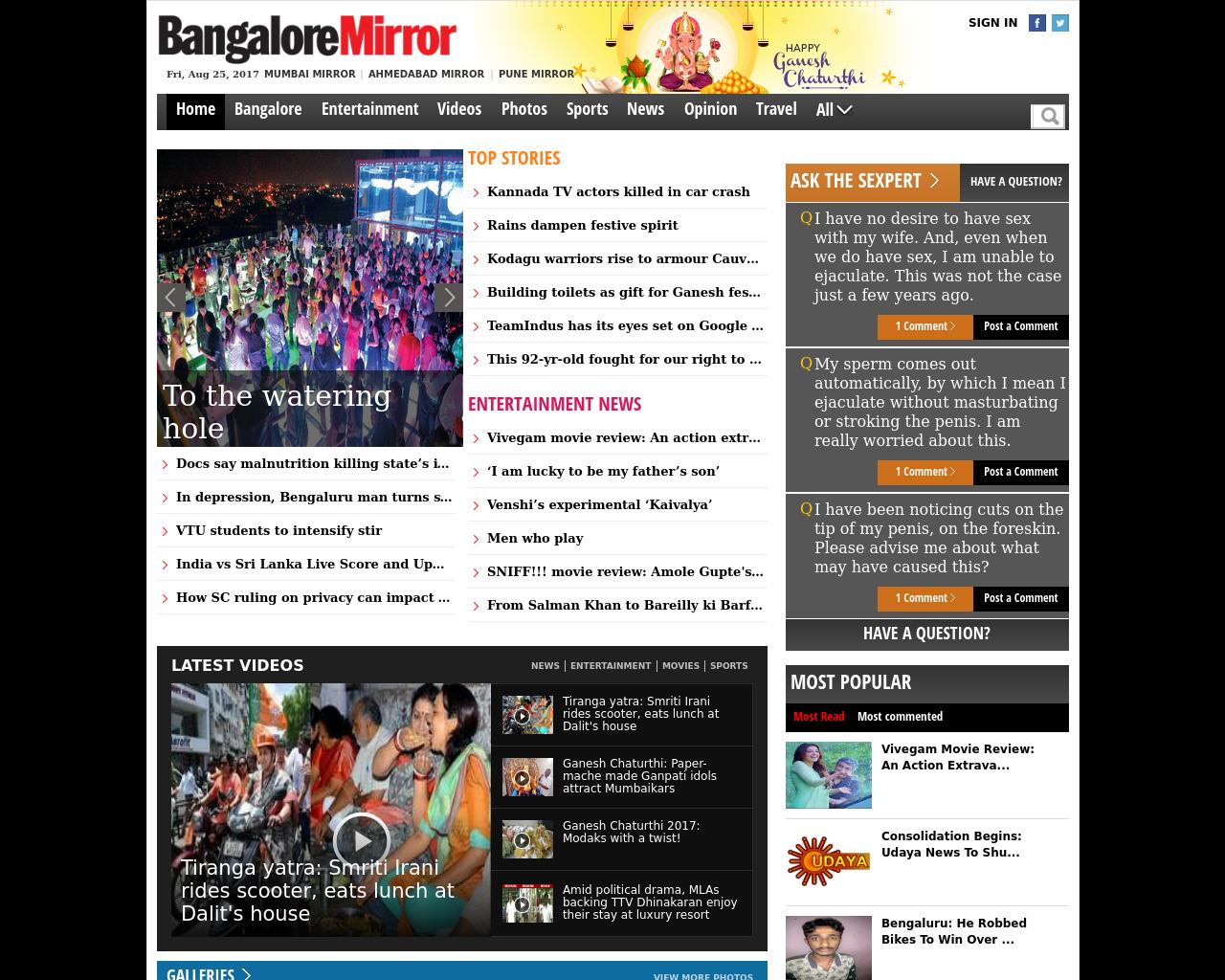 Bangalore-Mirror-Advertising-Reviews-Pricing