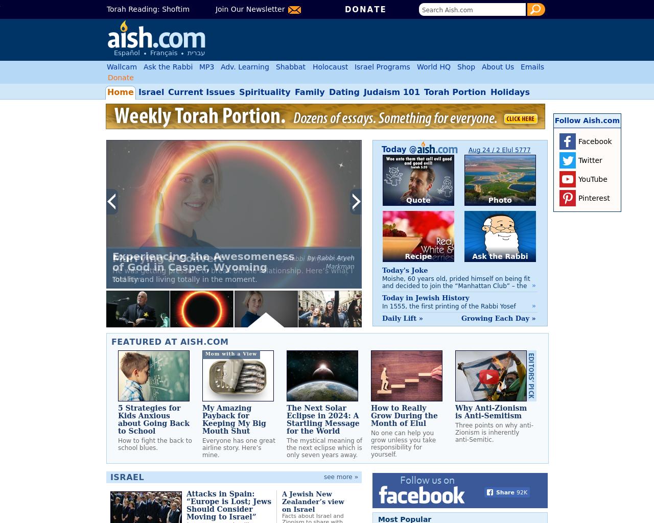 Aish.com-Advertising-Reviews-Pricing