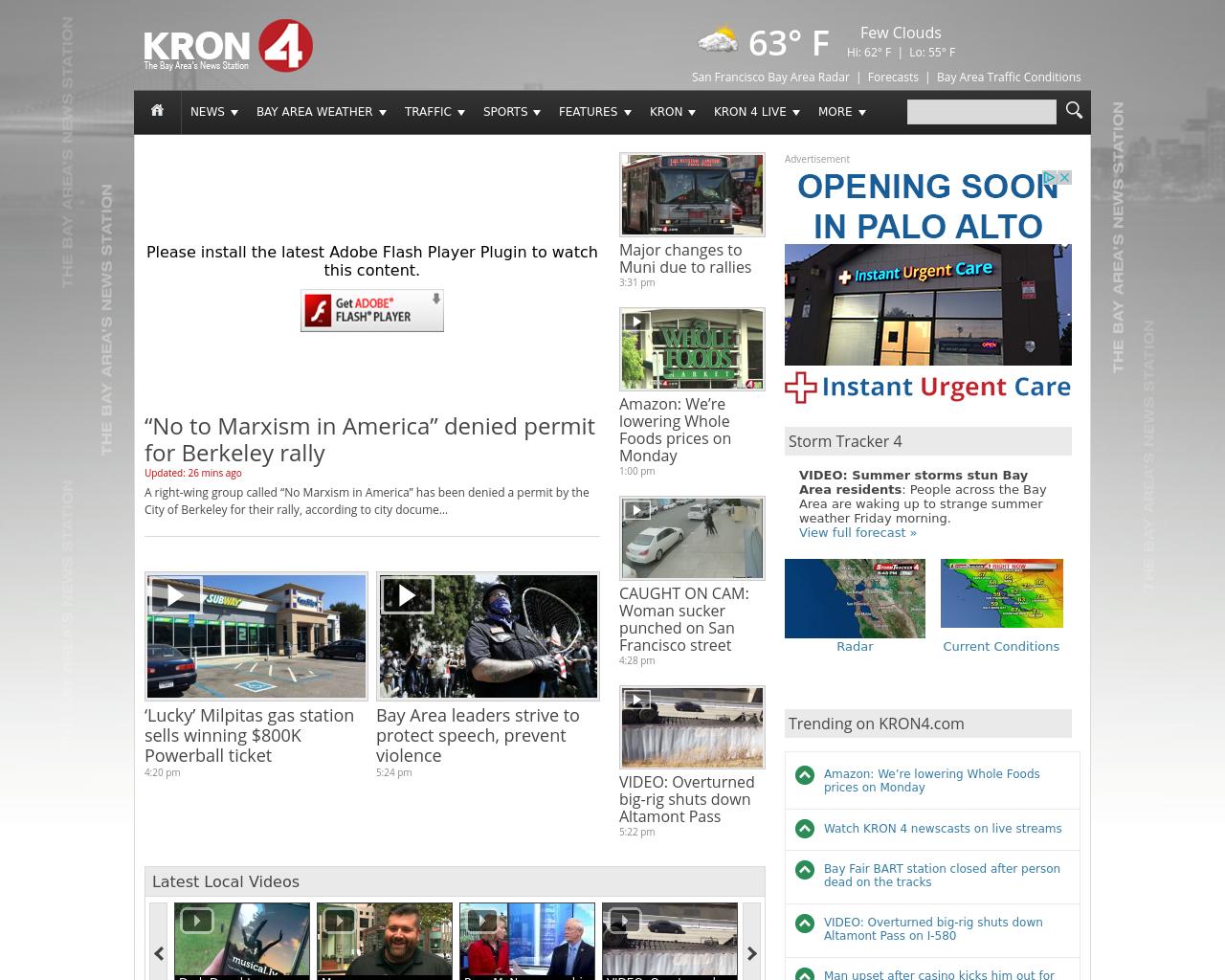Kron-4-Digital-Advertising-Reviews-Pricing
