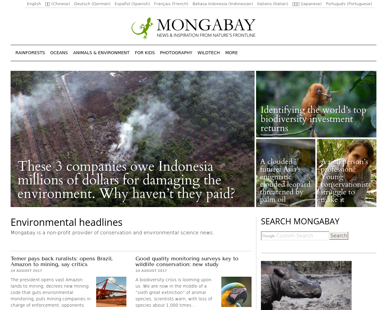 MONGABAY.com-Advertising-Reviews-Pricing