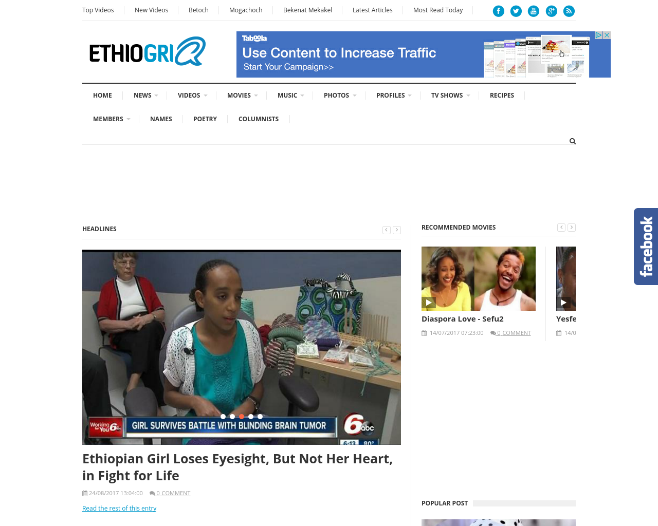 Amharic-Movies-Advertising-Reviews-Pricing