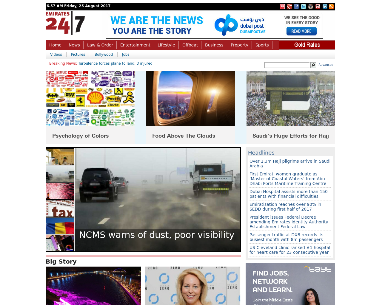 Emirates-24/7-Advertising-Reviews-Pricing