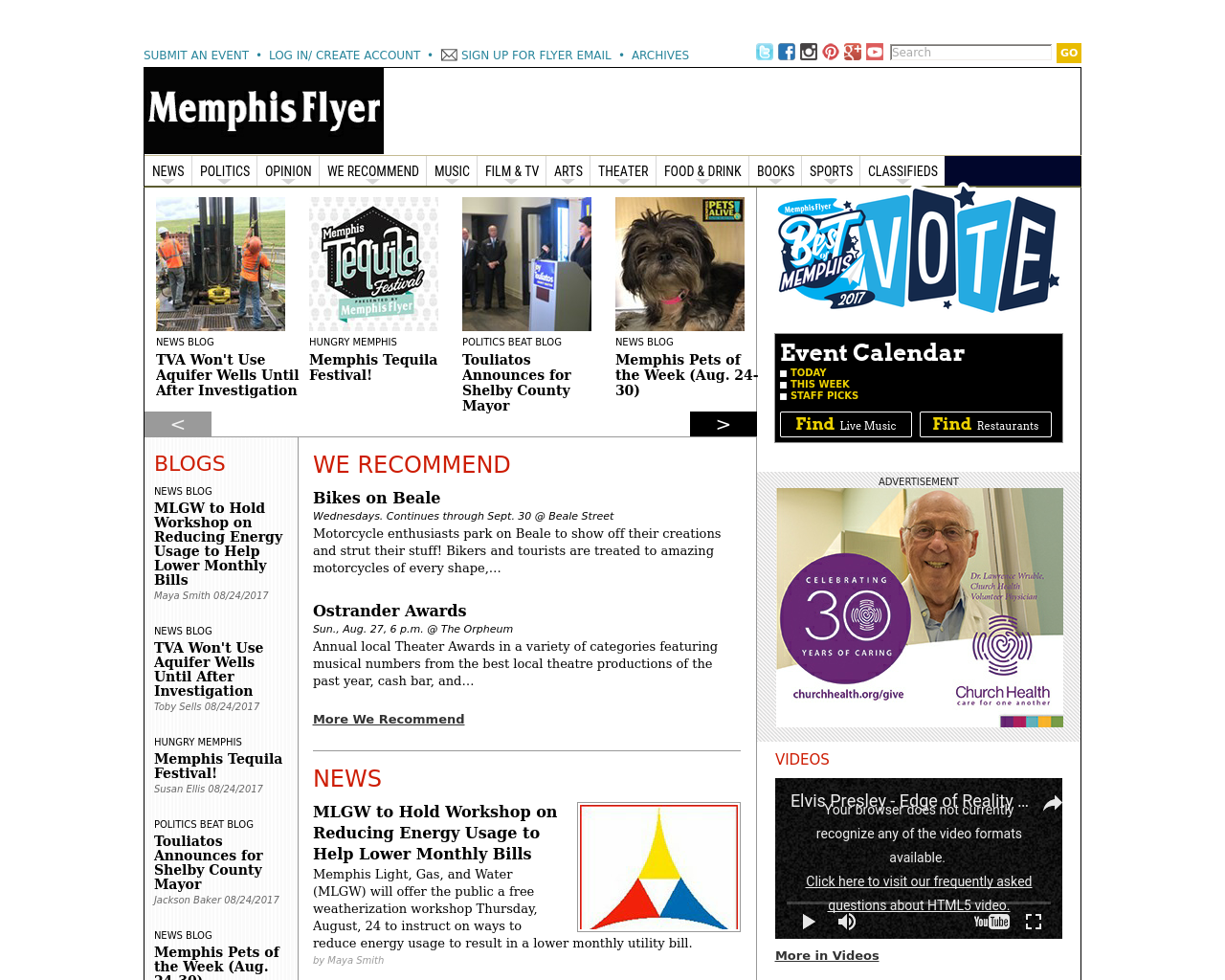 The-Memphis-Flyer-Advertising-Reviews-Pricing