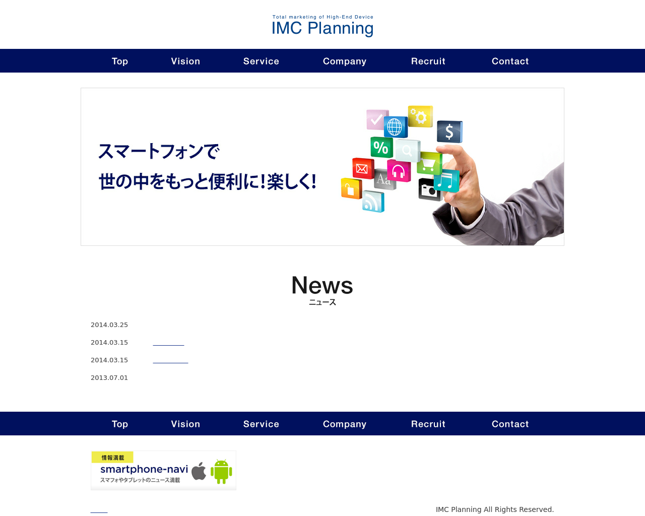 IMC-Planning-Advertising-Reviews-Pricing