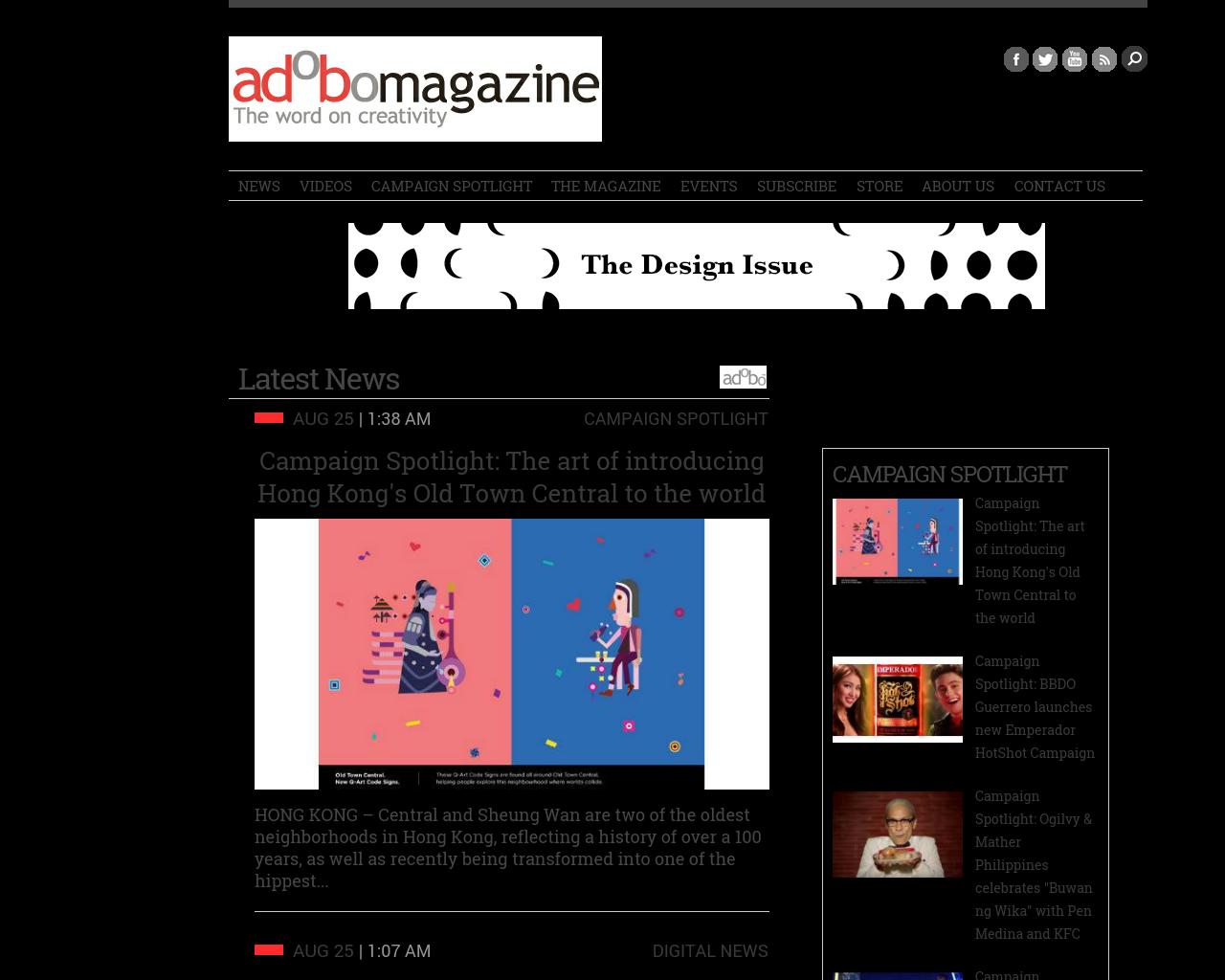 adobomagazine-Advertising-Reviews-Pricing