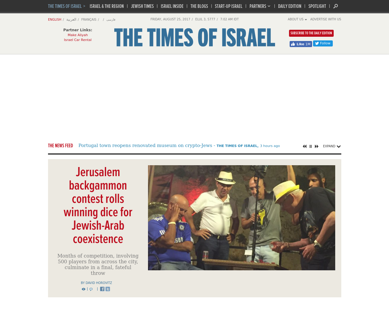 Times-Of-Israel-Advertising-Reviews-Pricing