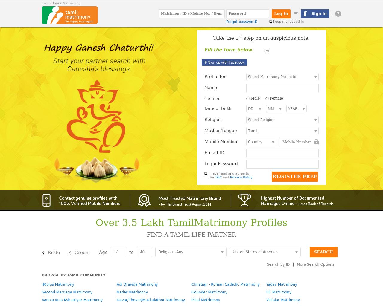Tamil-Matrimony-Advertising-Reviews-Pricing