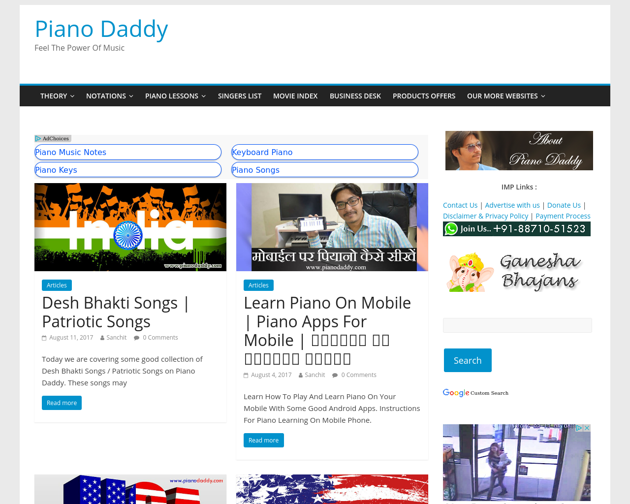 Piano-Daddy-Advertising-Reviews-Pricing