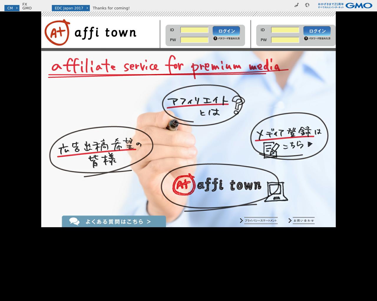 Affi-town-Advertising-Reviews-Pricing