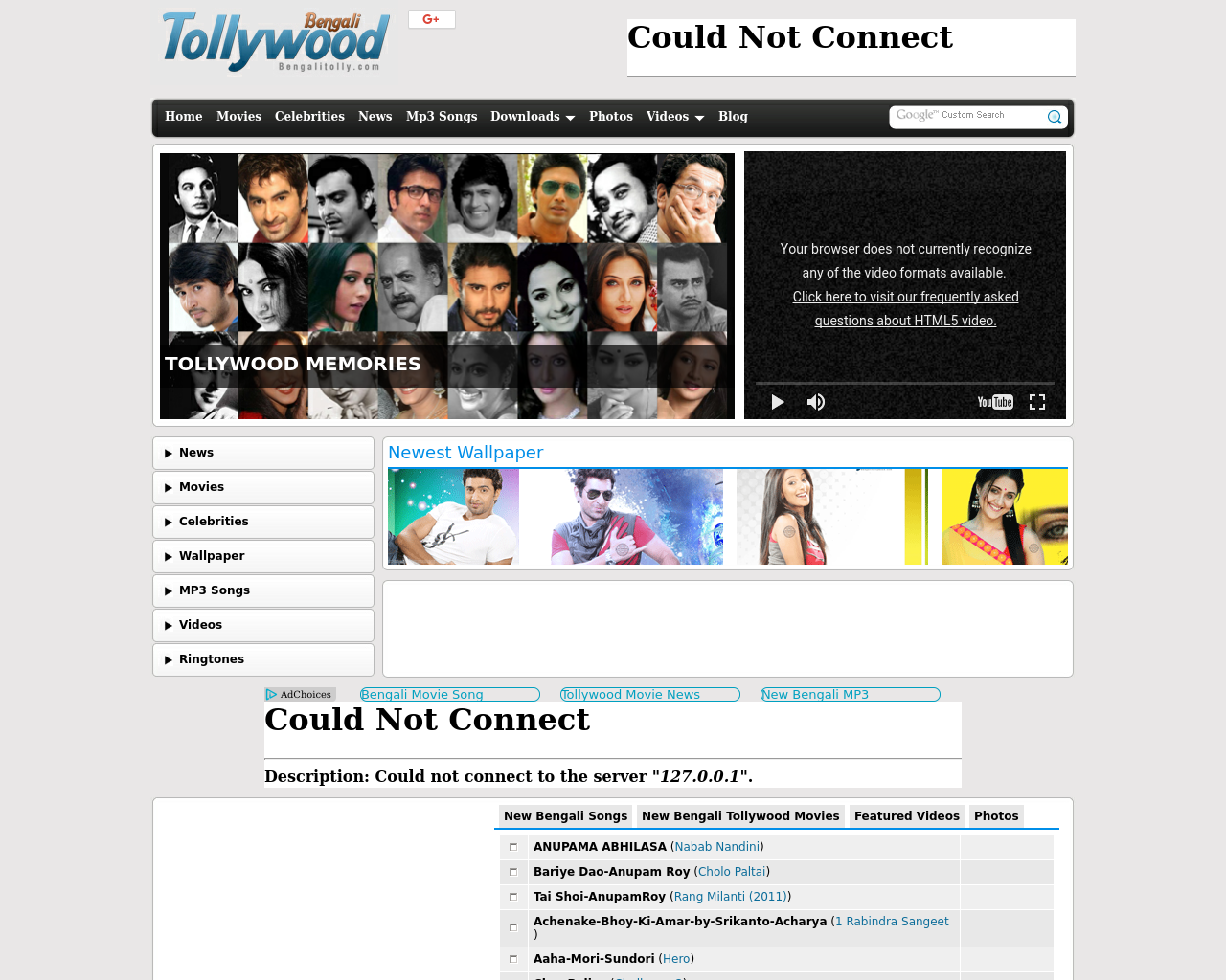 Bengali-Tollywood-Advertising-Reviews-Pricing