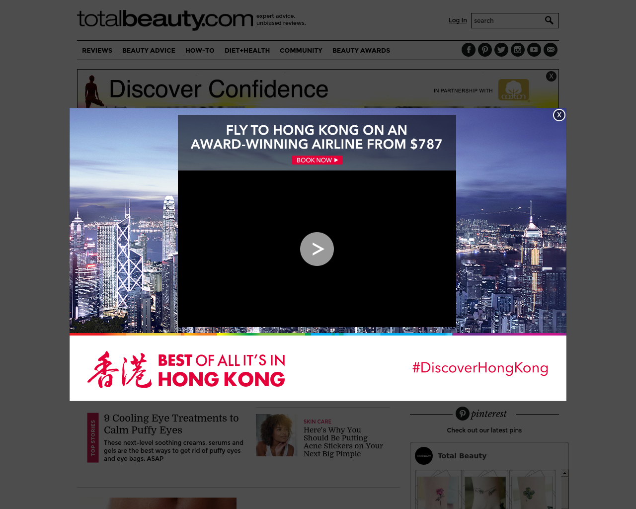 Total-Beauty-Advertising-Reviews-Pricing