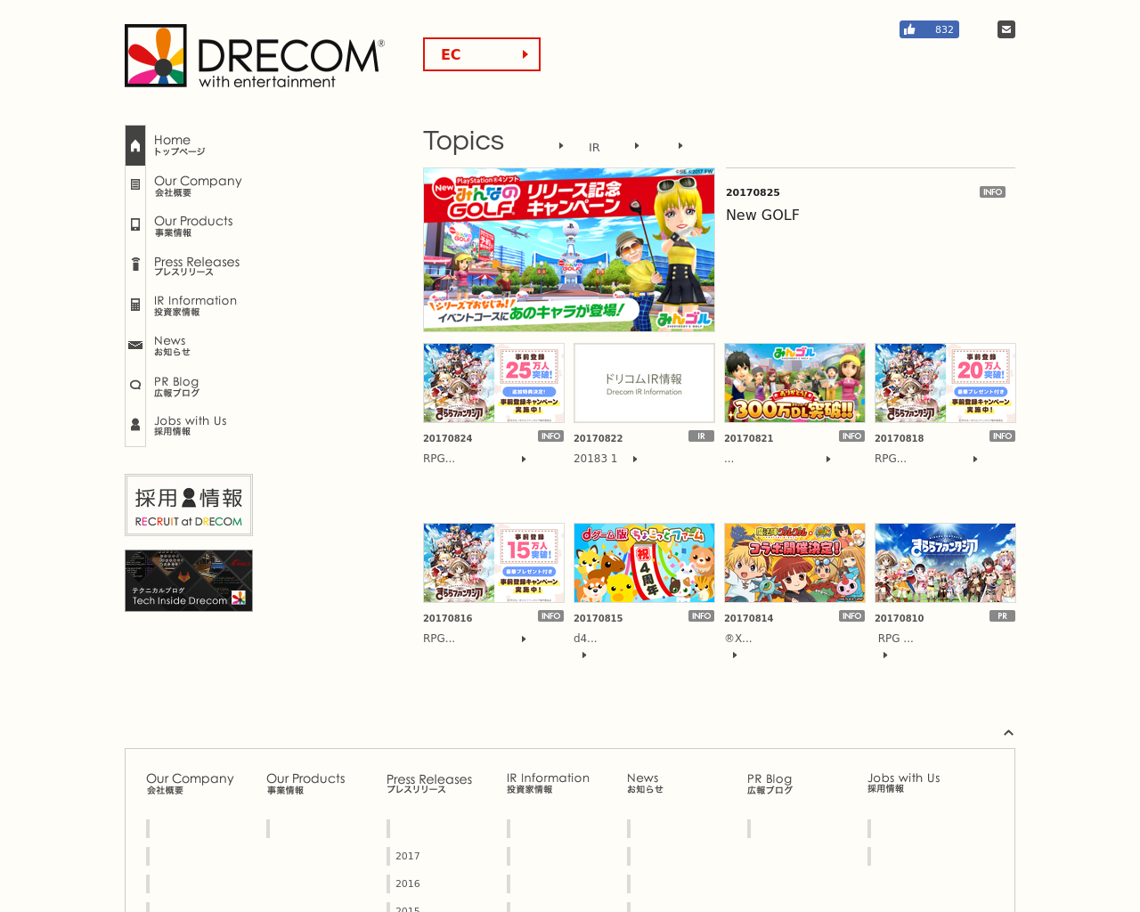 DRECOM-Advertising-Reviews-Pricing
