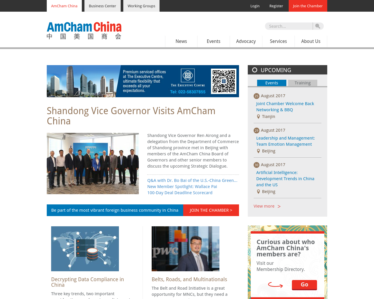 Amchamchina.org-Advertising-Reviews-Pricing