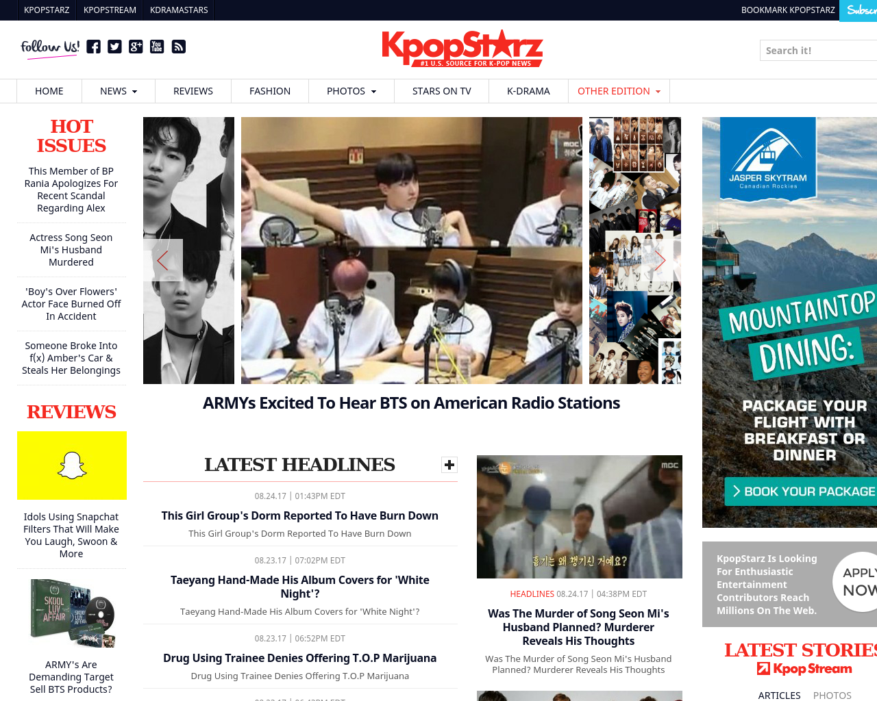 KpopStarz-Advertising-Reviews-Pricing