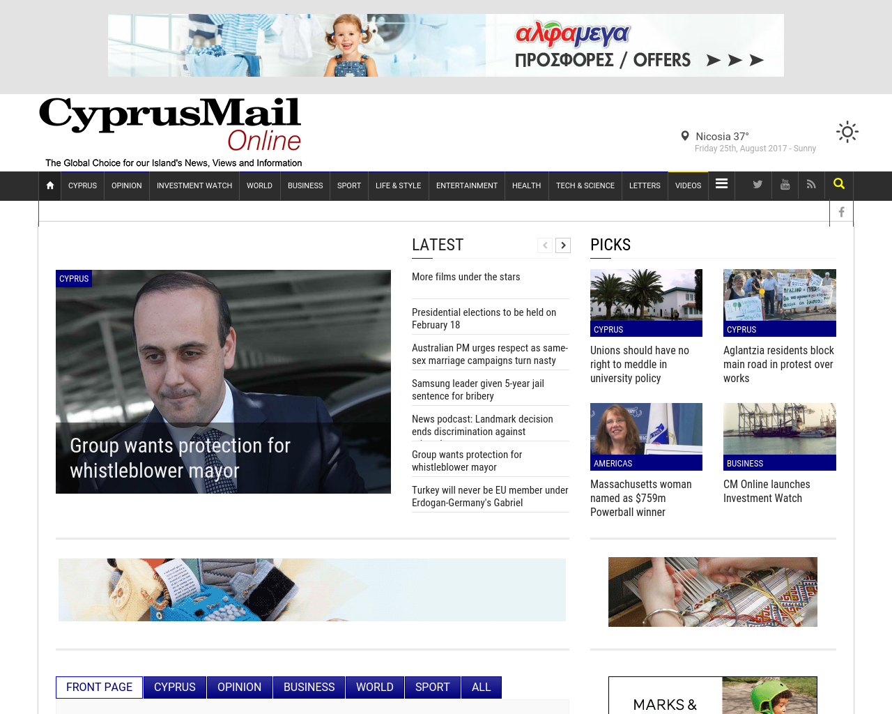 Cyprus-Mail-Advertising-Reviews-Pricing