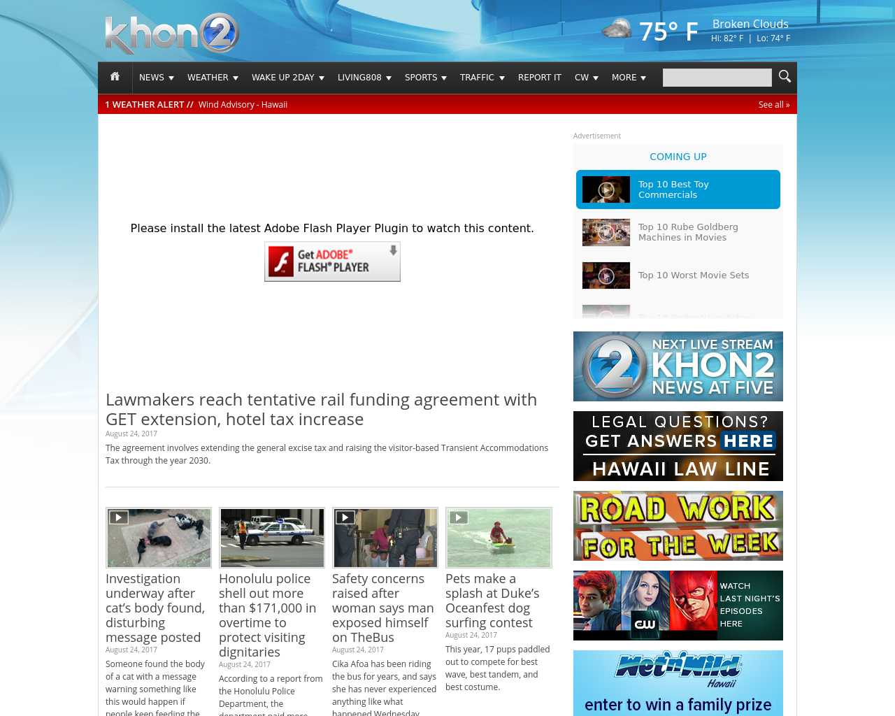 Khon2-Advertising-Reviews-Pricing