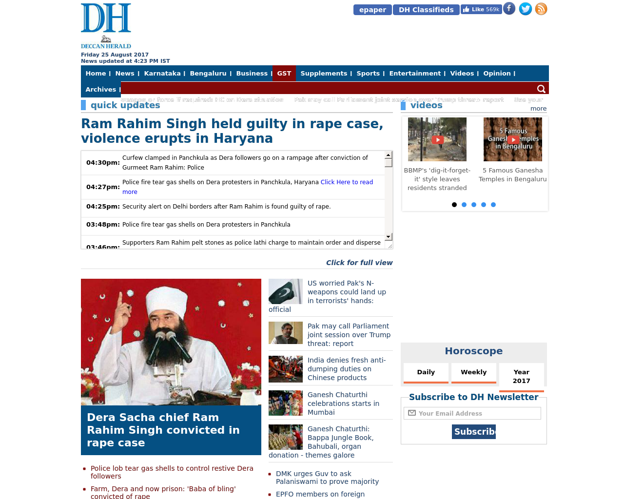 Deccan-Herald-Advertising-Reviews-Pricing