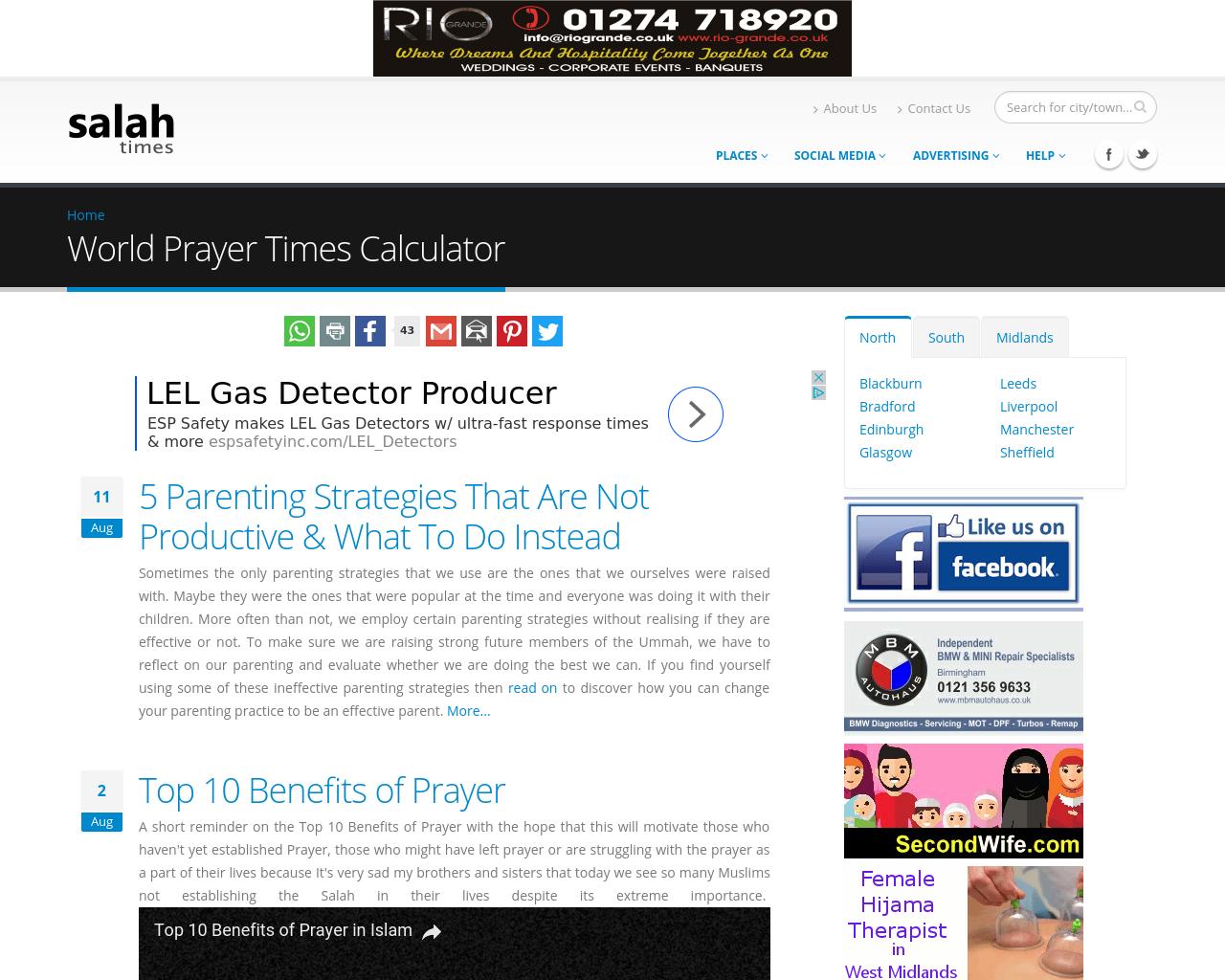 Salah-Times-Advertising-Reviews-Pricing