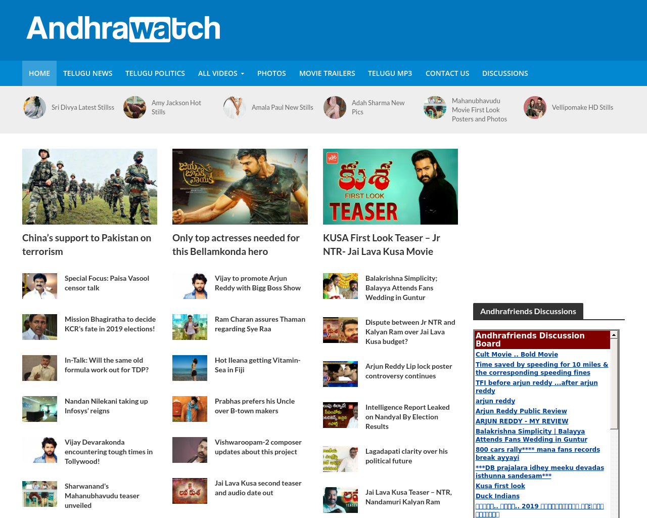 ANDHRAWATCH-Advertising-Reviews-Pricing