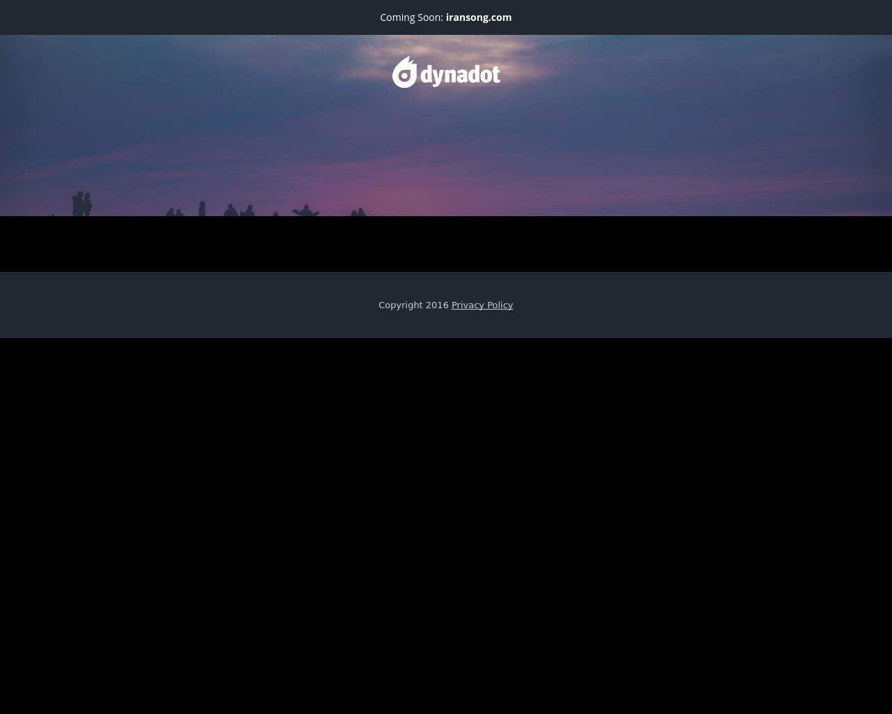 IranSong-Advertising-Reviews-Pricing