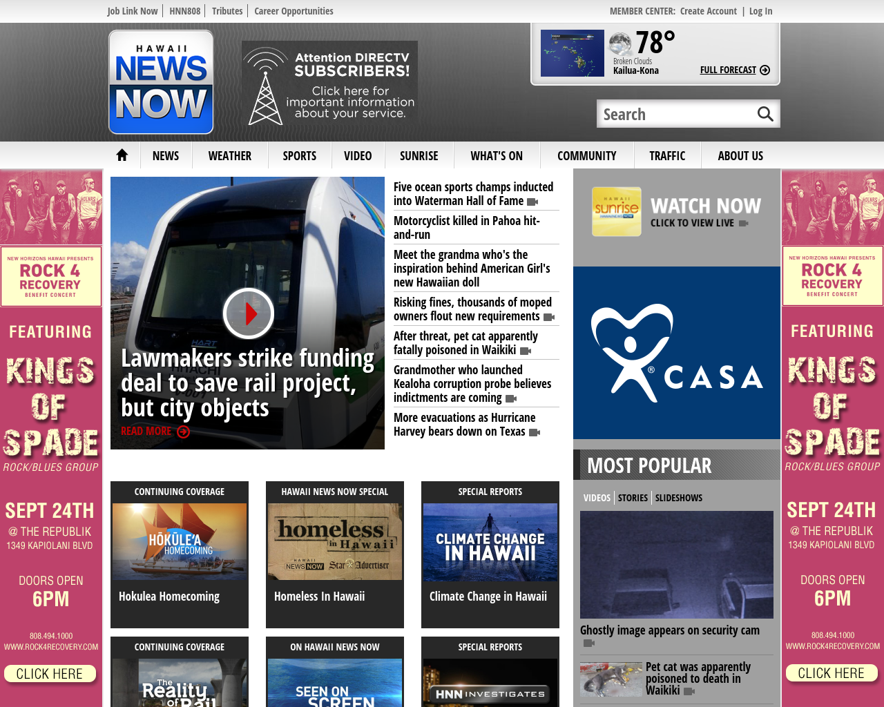 Hawaii-News-Now-Advertising-Reviews-Pricing