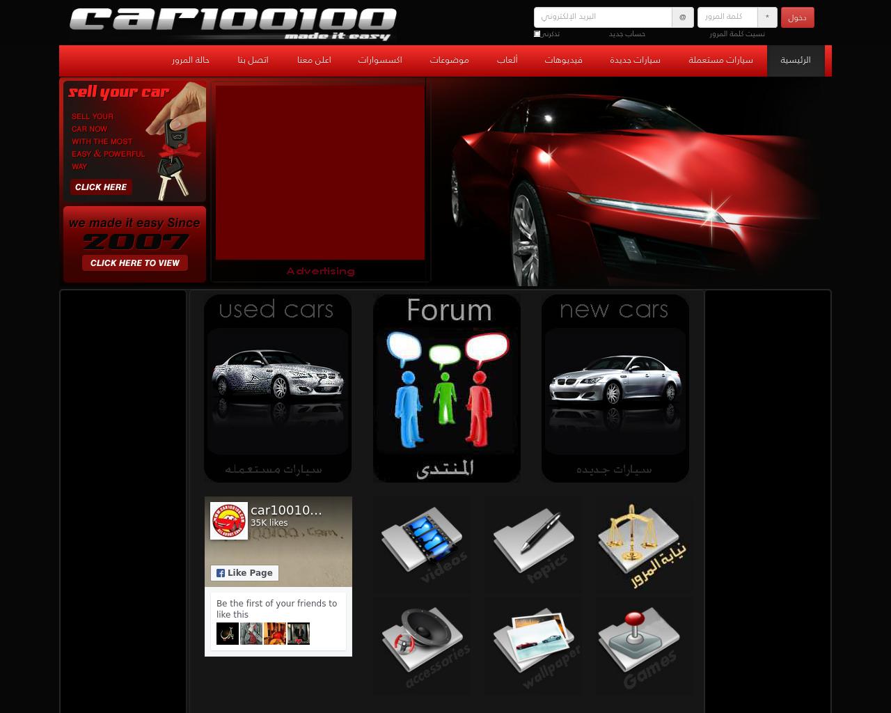 Car-100-100-Advertising-Reviews-Pricing