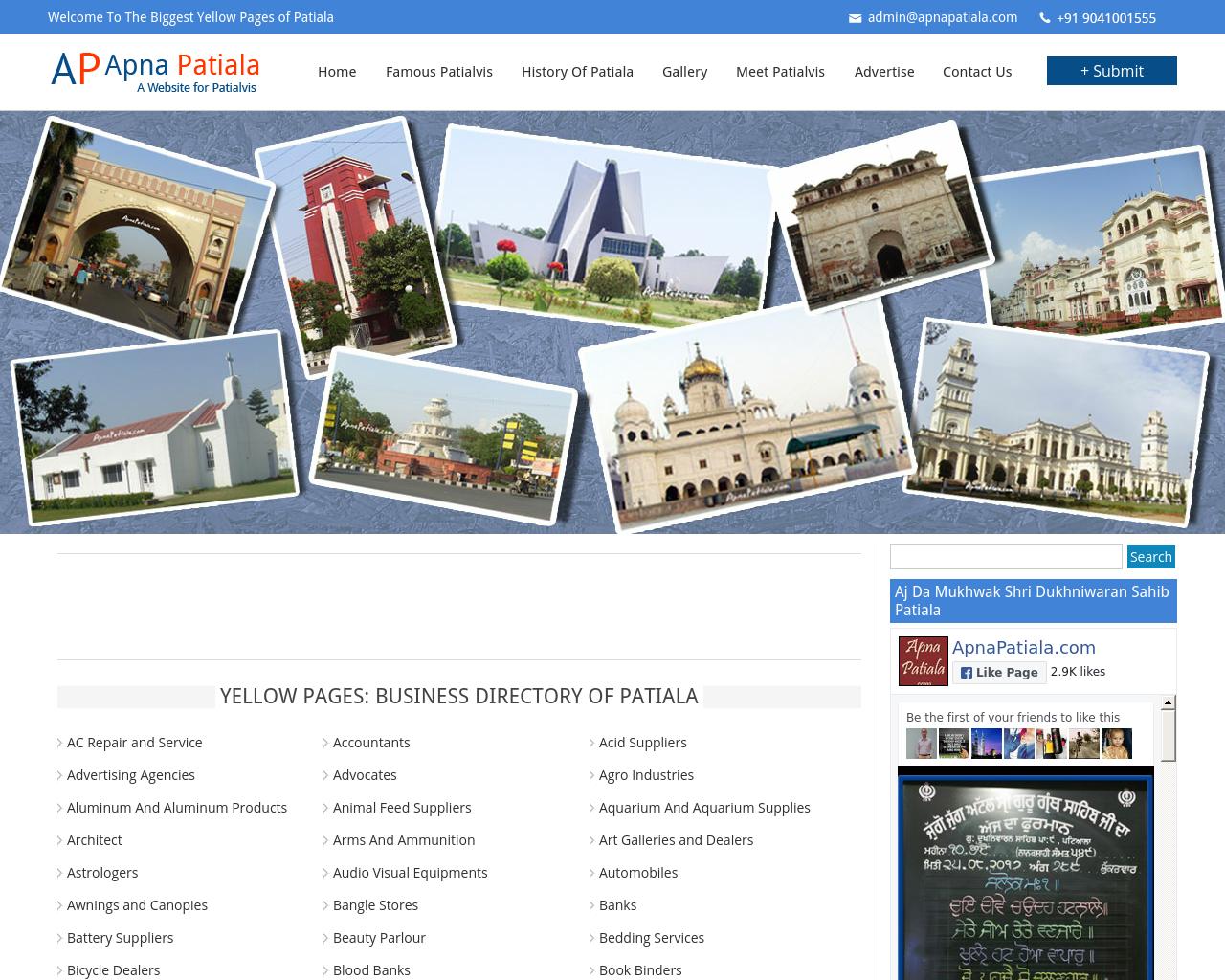Apna-Patiala.com-Advertising-Reviews-Pricing