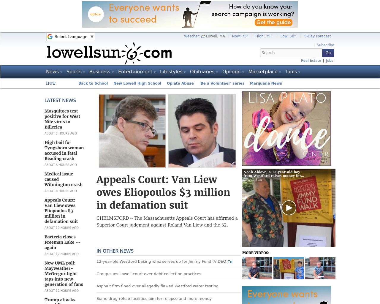 Lowell-Sun-Advertising-Reviews-Pricing