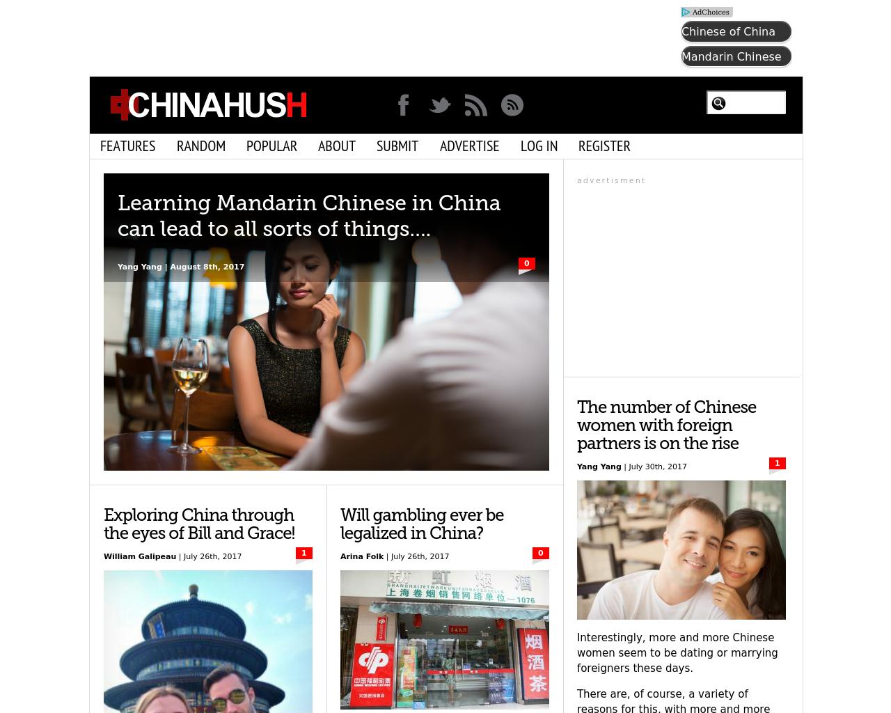 Chinahush.com-Advertising-Reviews-Pricing