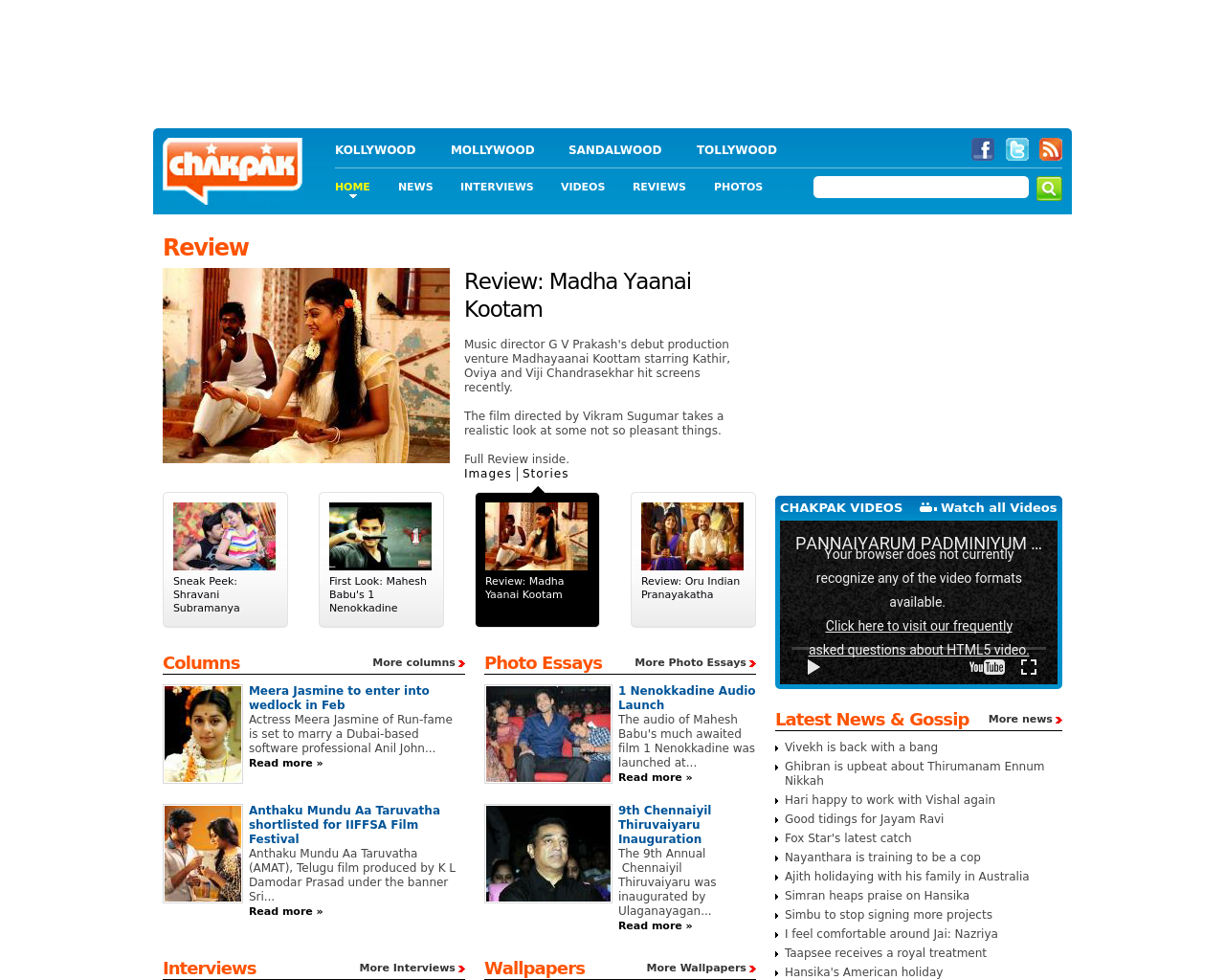 Chakpak-Advertising-Reviews-Pricing