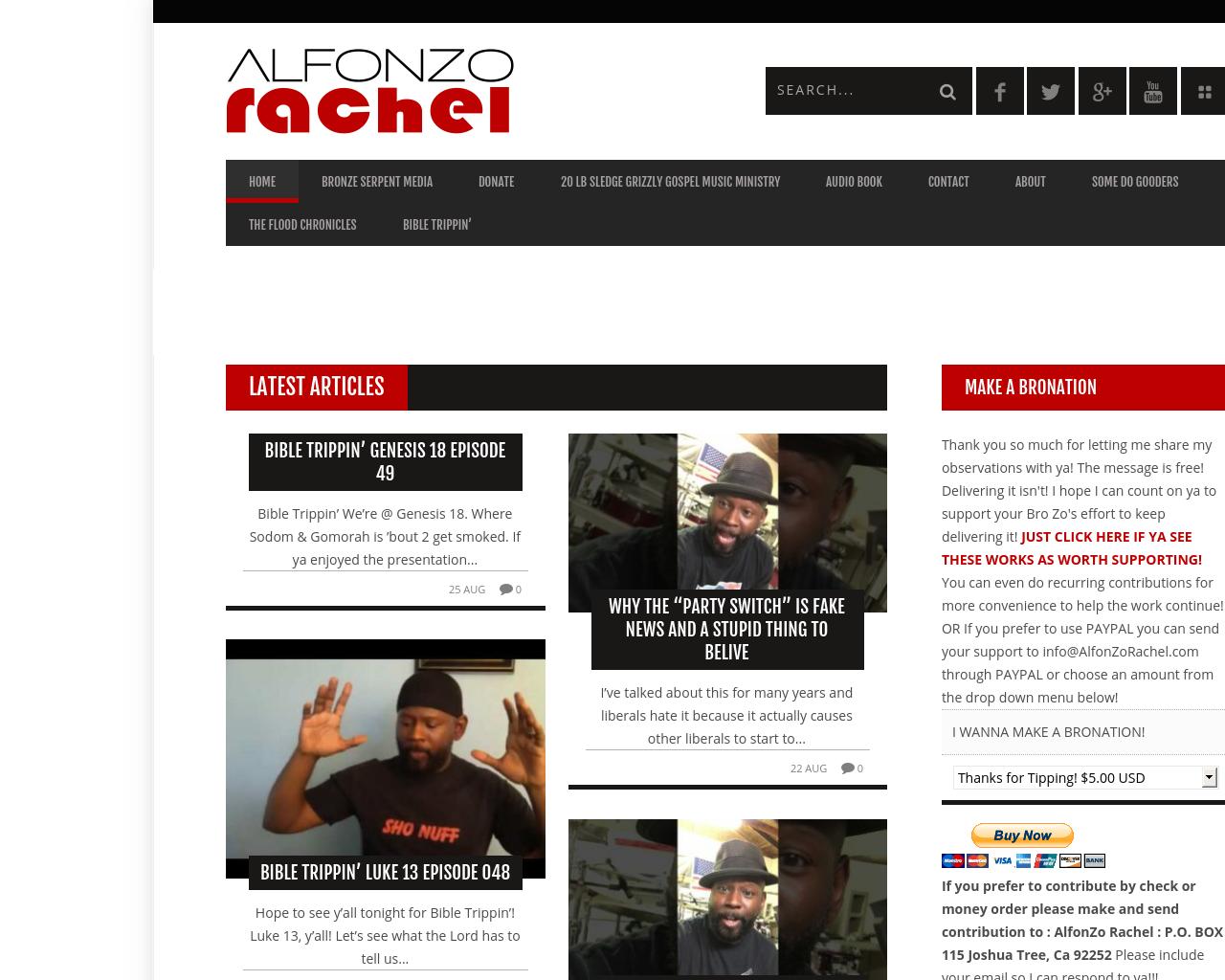 ALFONZO-Rachel-Advertising-Reviews-Pricing