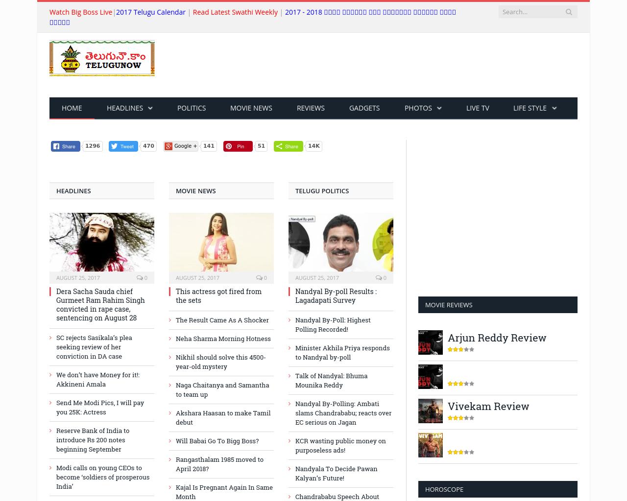 Telugunow-Advertising-Reviews-Pricing