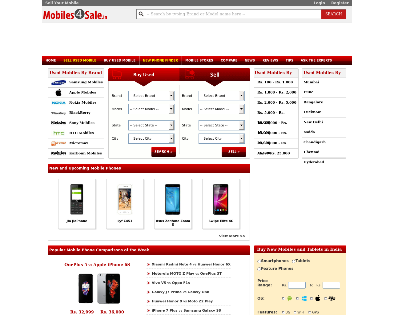Mobiles4Sale-Advertising-Reviews-Pricing