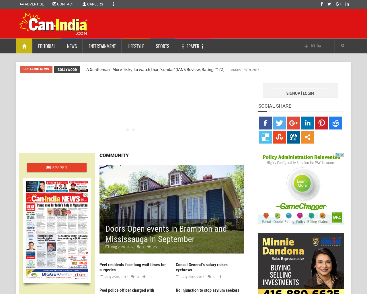 CanIndia-Advertising-Reviews-Pricing