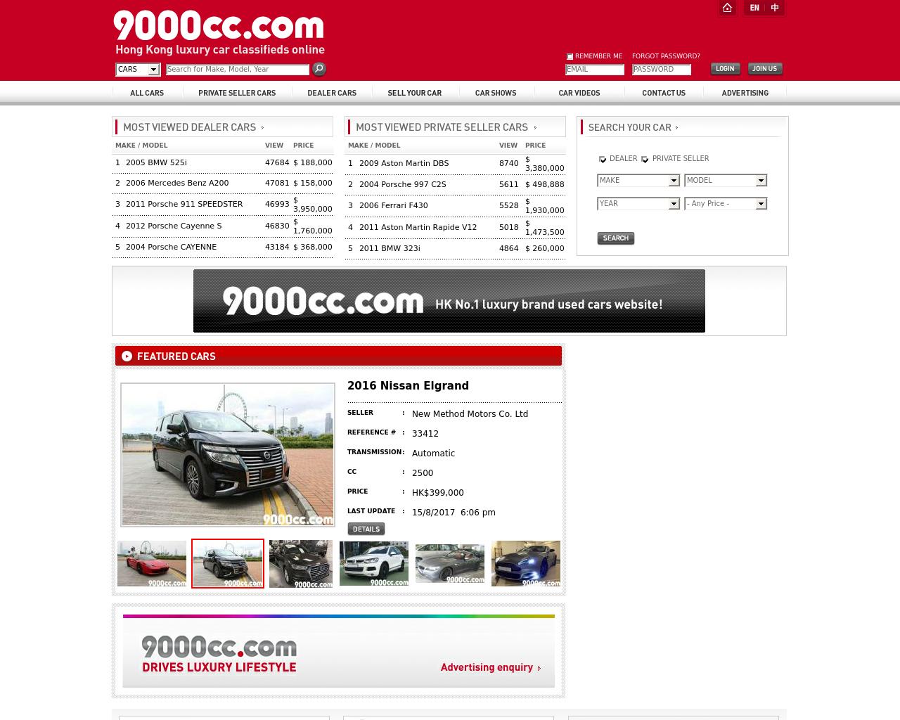 9000cc.com-Advertising-Reviews-Pricing